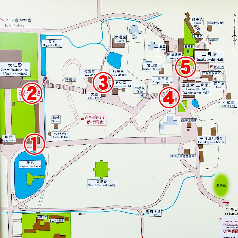 東大寺大仏殿から二月堂へのマップ