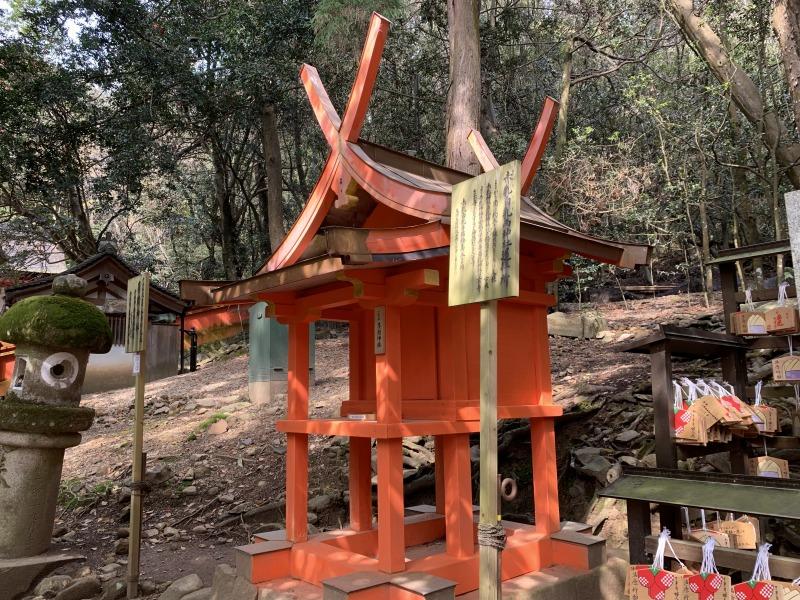第五番納札社  広瀬神社