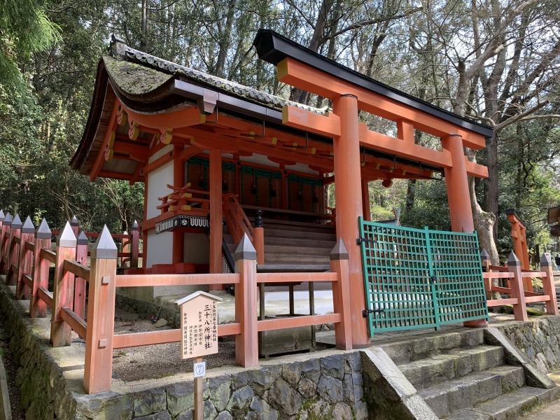 第七番納札社 三十八所神社
