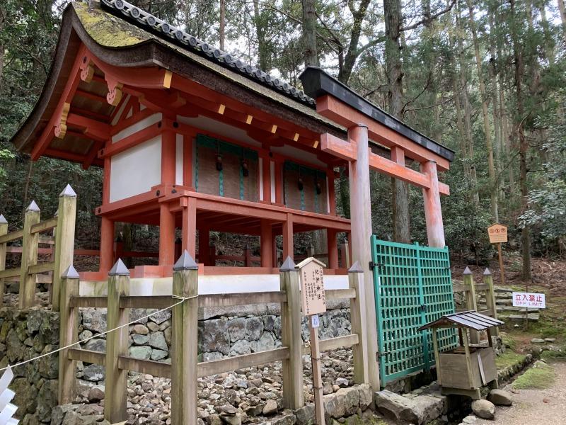 第十一番納札社  紀伊神社