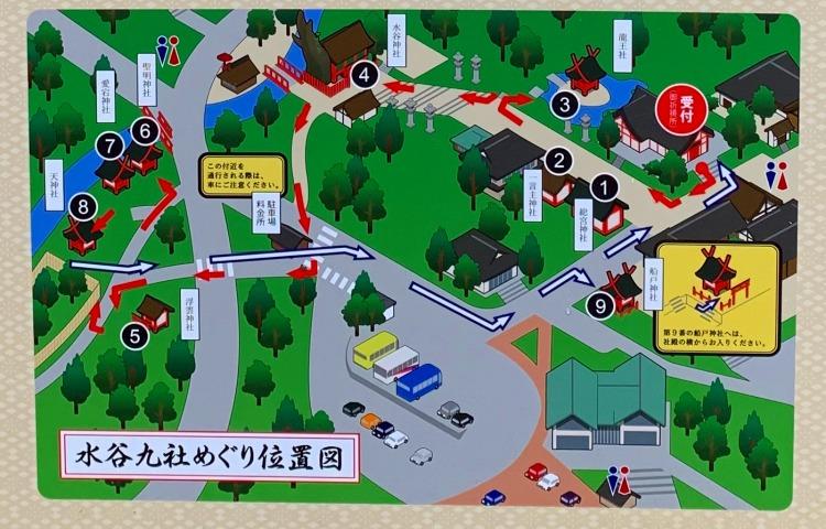 水谷九社巡りのマップ