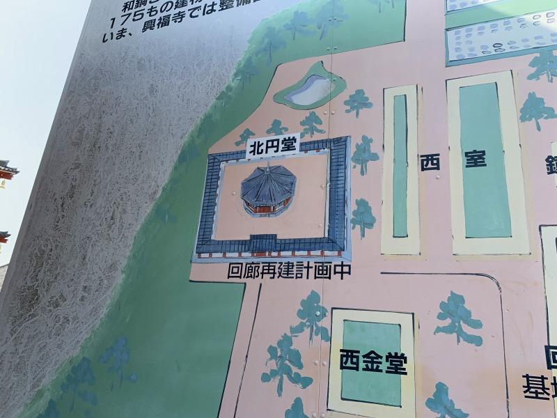 興福寺境内整備計画