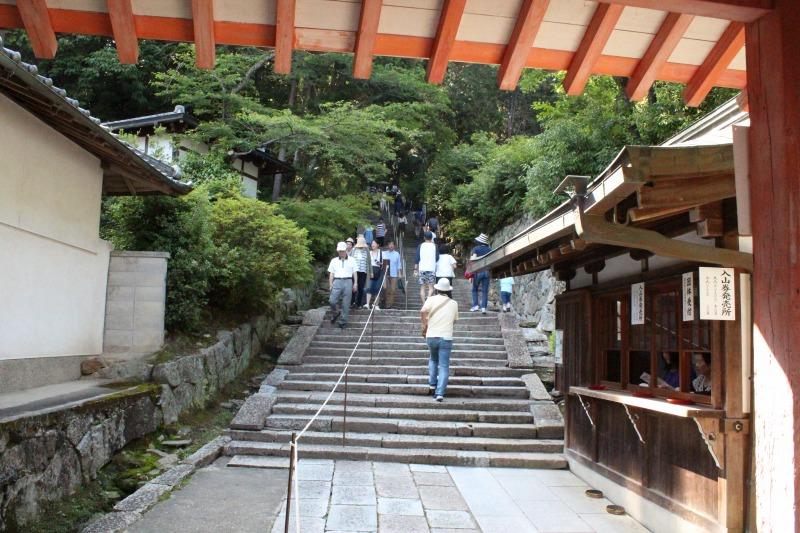 矢田寺入山口