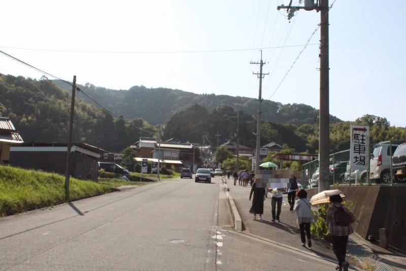 矢田寺の駐車場